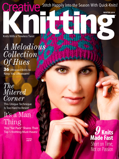 creative knitting cover